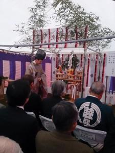 特別養護老人ホーム 地鎮祭