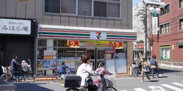 千川駅前商店会