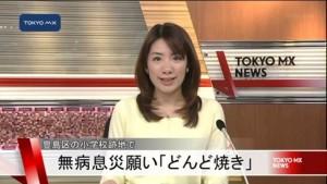 第7回ふるさと千川どんど焼きがTOKYO MXテレビで放送されました
